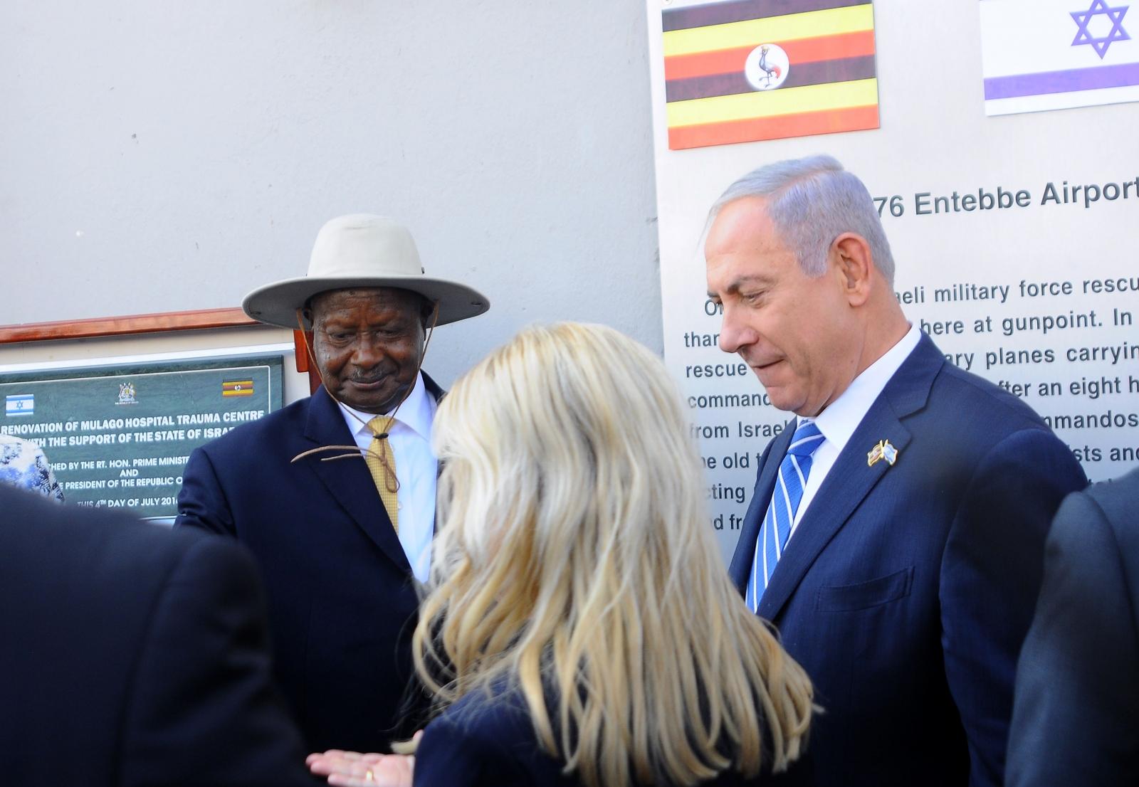 Benjamin Netanyahu uganda