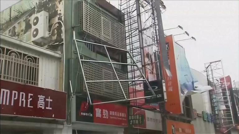Super Typhoon Nepartak: Chaos across Taiwan as storms hit the island