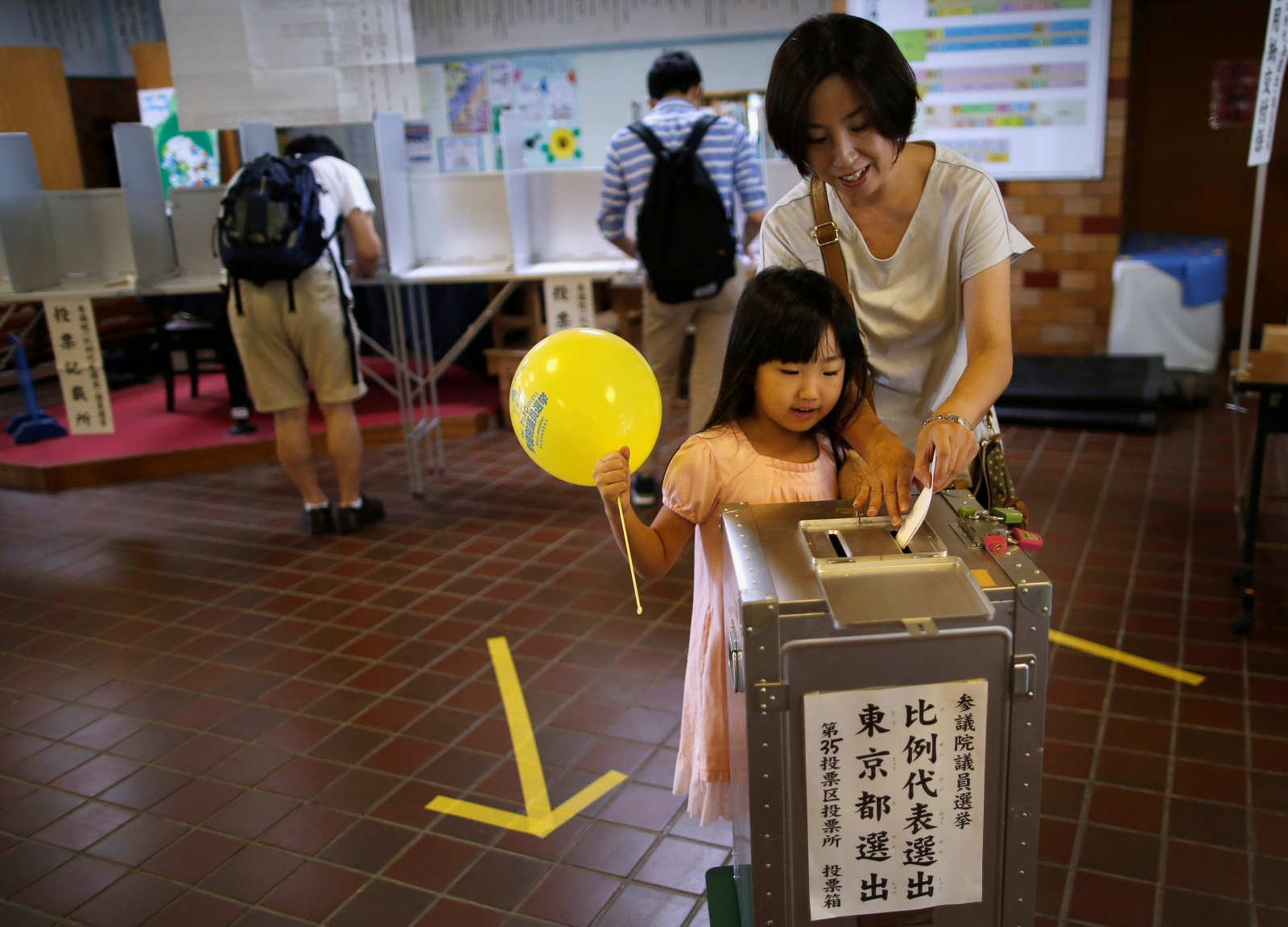 Japan upper house polls