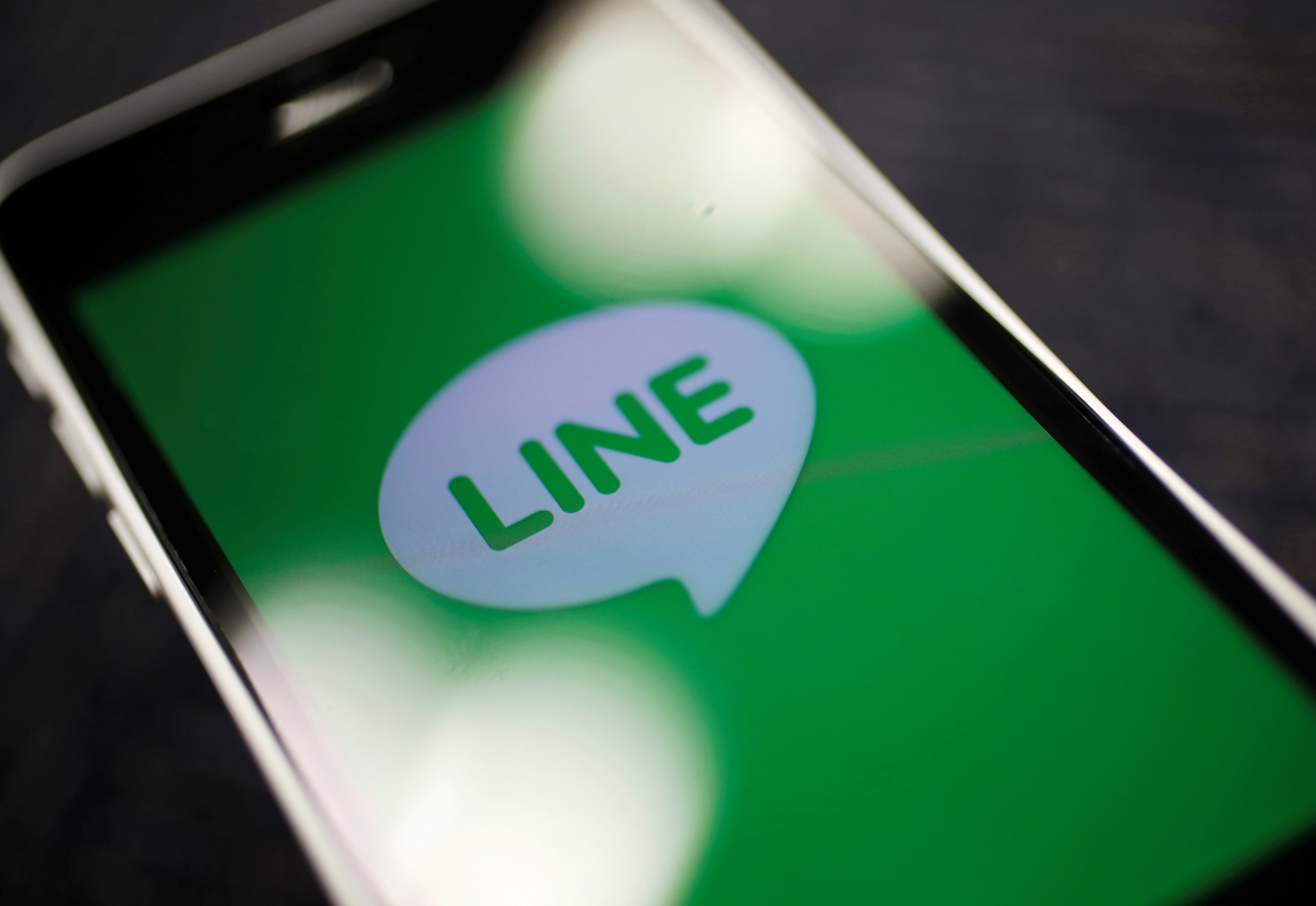 WhatsApp-rival Line prices IPO at the top of its range, could raise up to $1.3bn