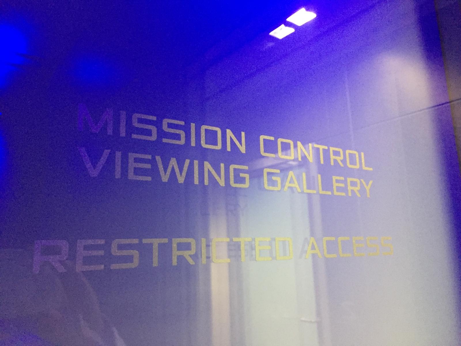 McLaren Mission Control