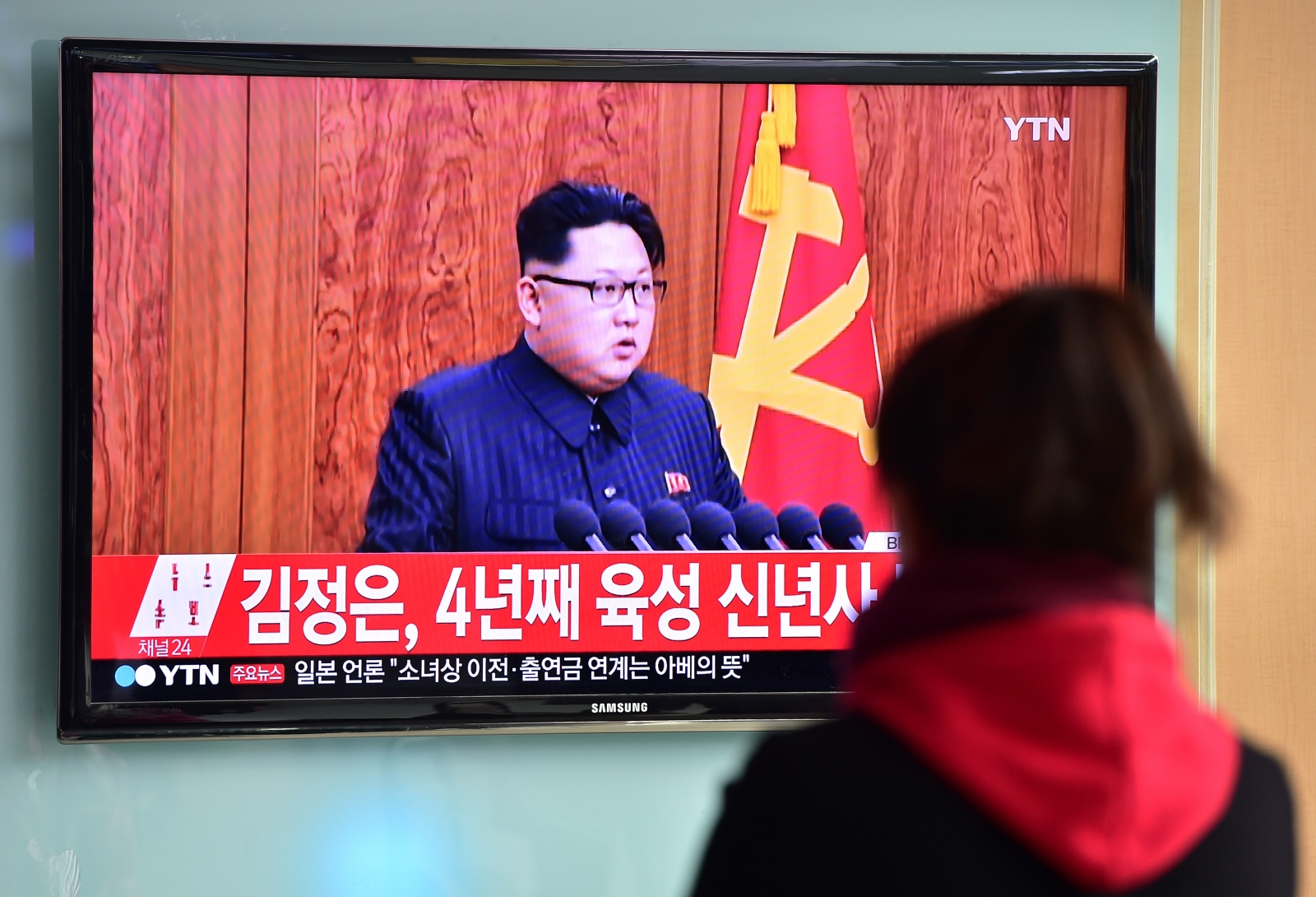 North Korea dictator
