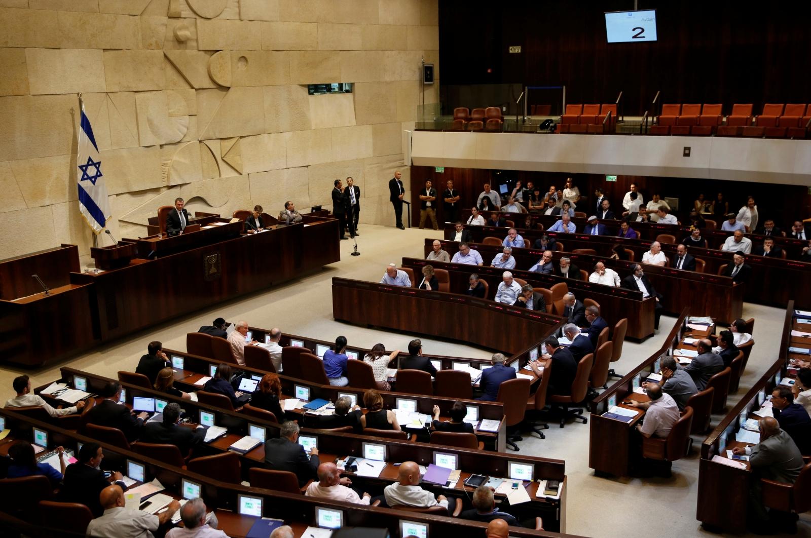 Israel Parliament