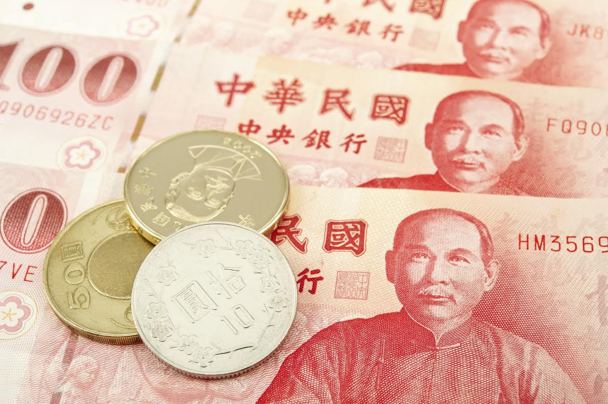Taiwan banks pull Wincor Nixdorf ATMs