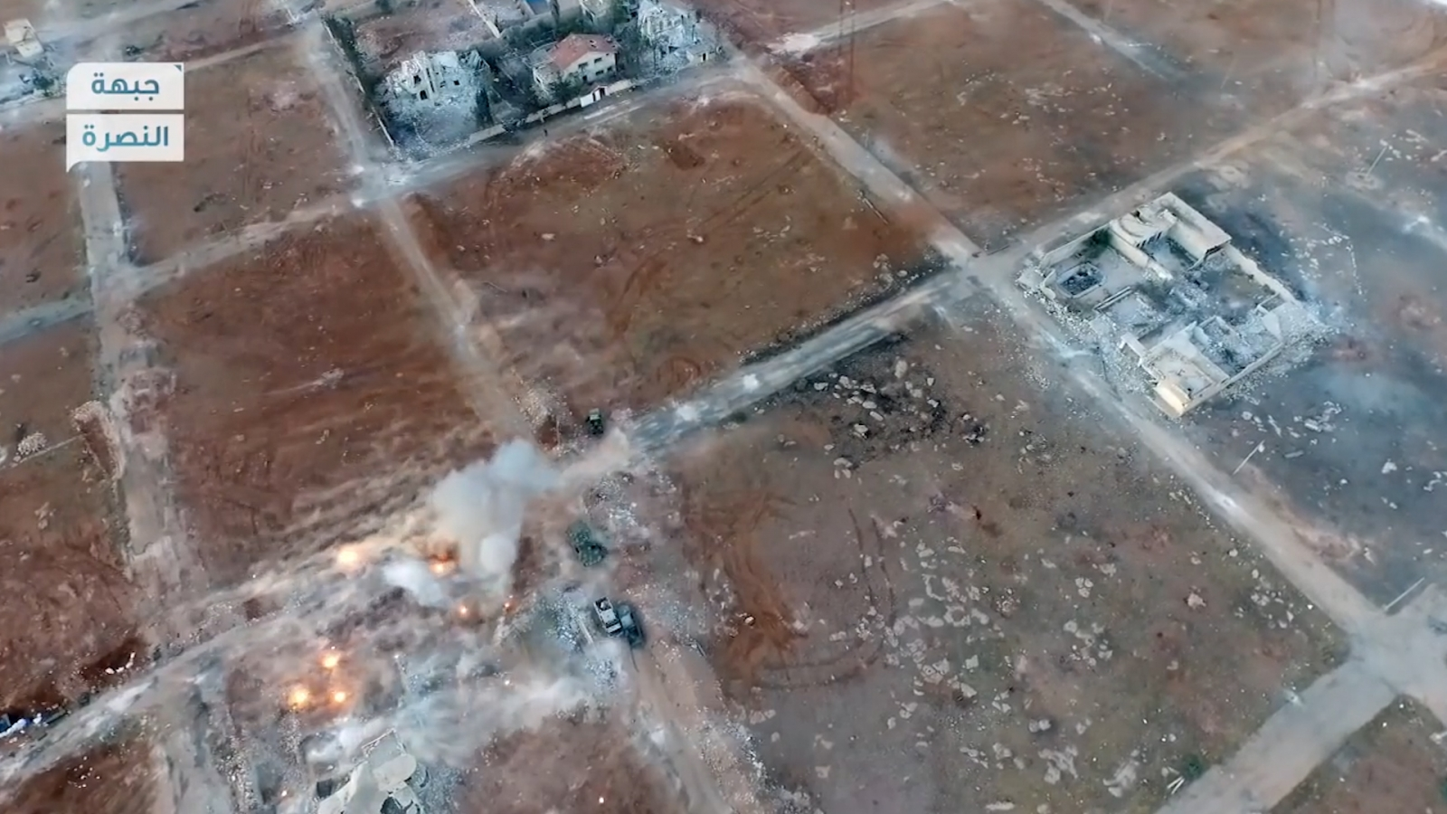 Aerial footage over Aleppo battlefield