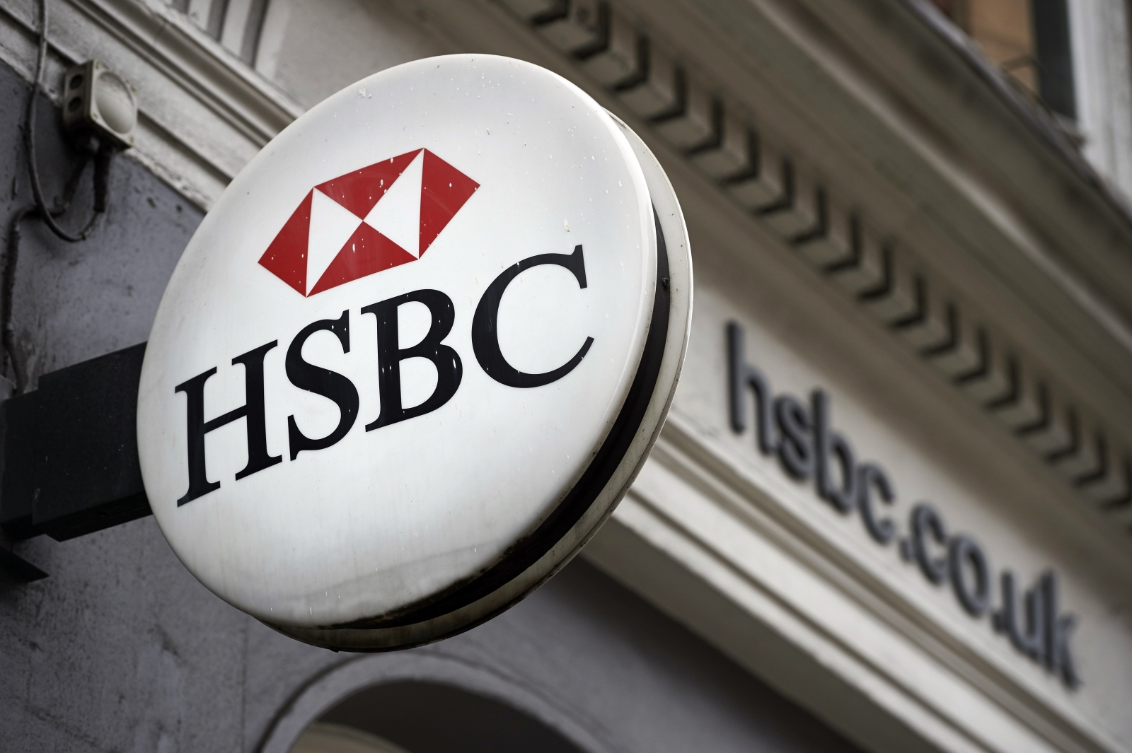 OurMine hackers claim to have targeted cyberattack on HSBC severs
