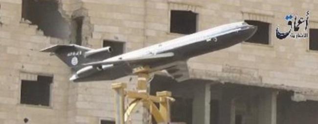 Isis model plane