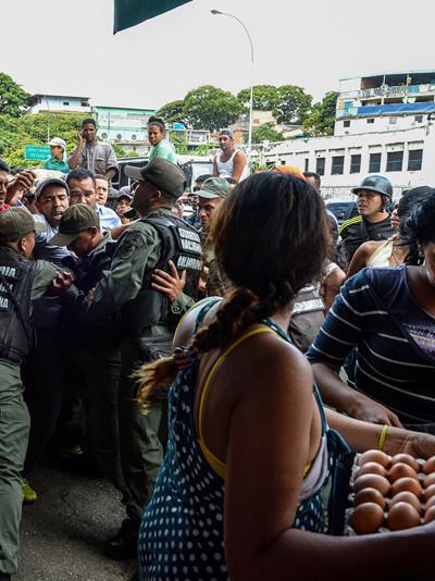 Venezuela economy