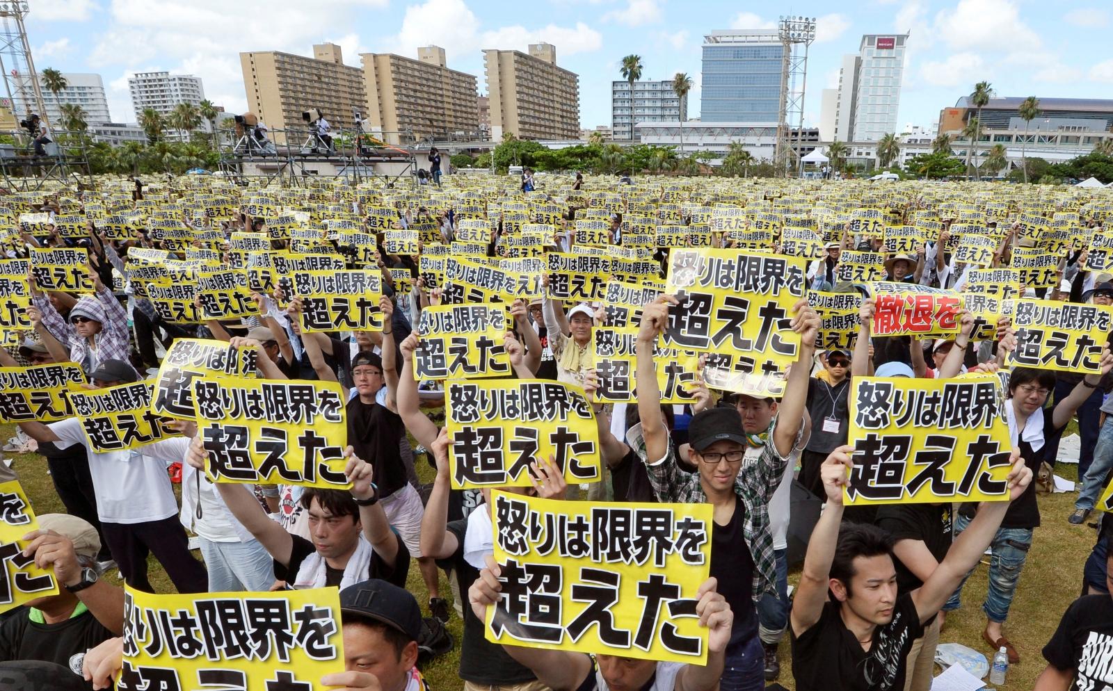 Okinawa protest