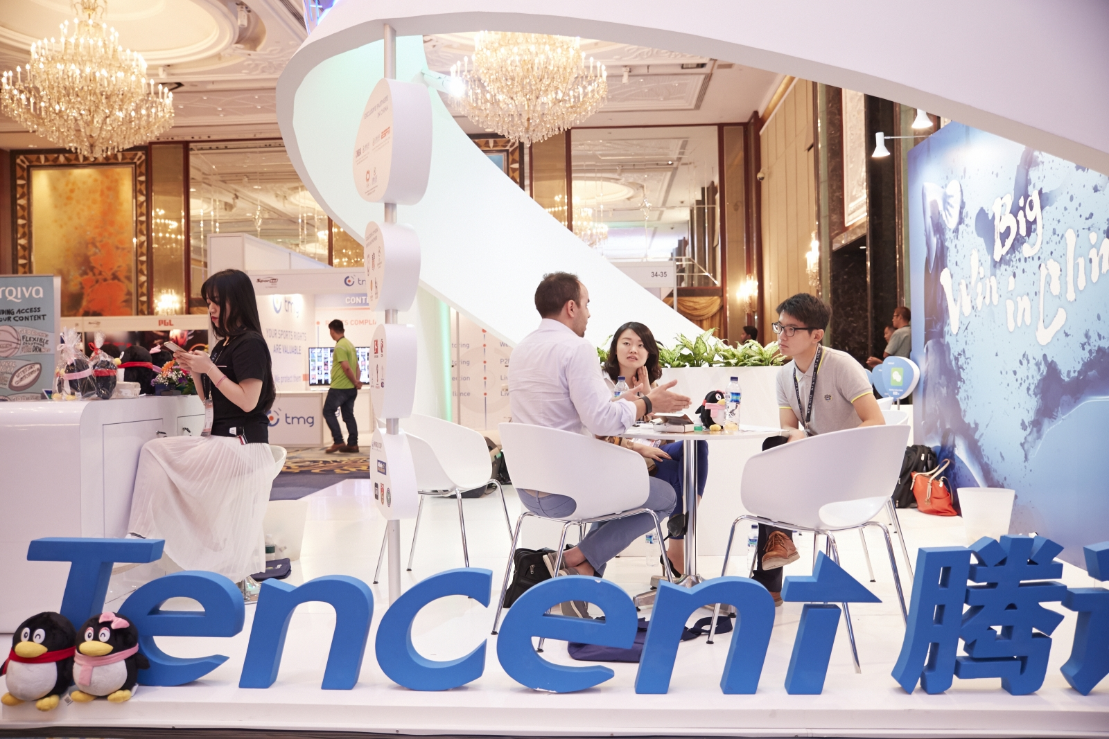 Tencent to merge its QQ Music service with the digital music business of China Music Corporation
