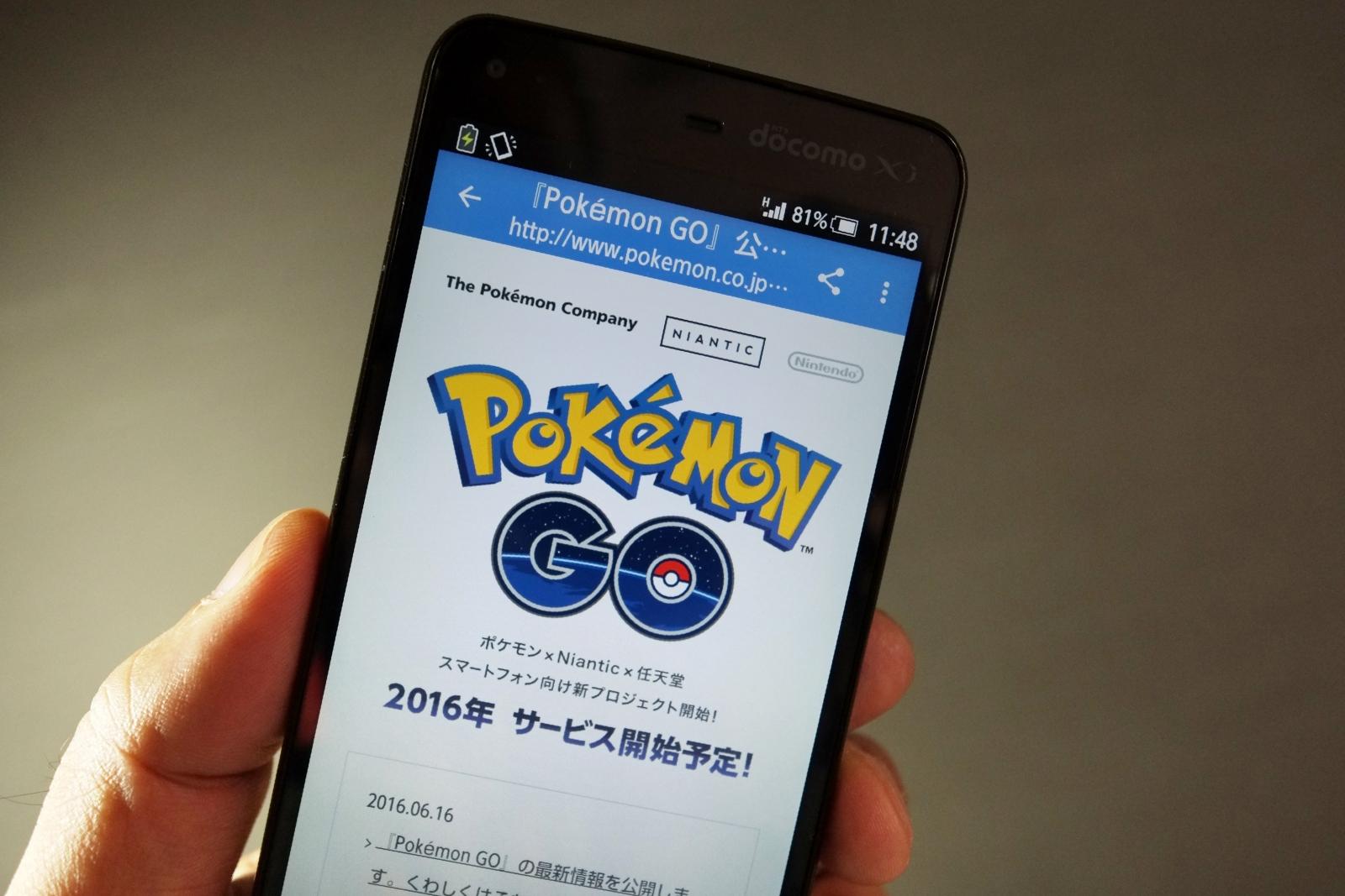 Pokemon Go Japan