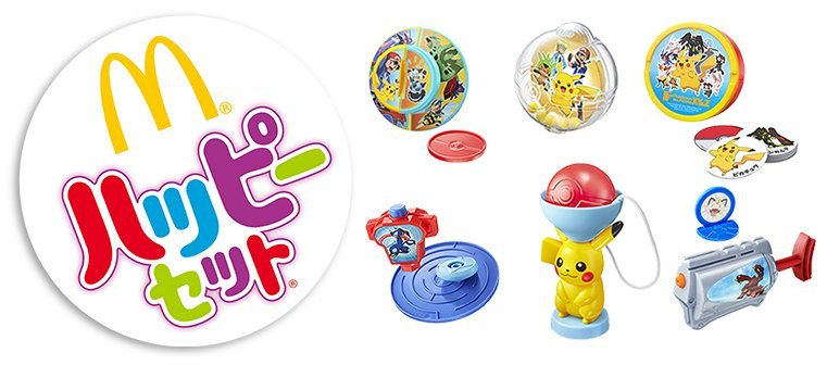 McDonald's Japan Pokémon Go Happy Meal toys