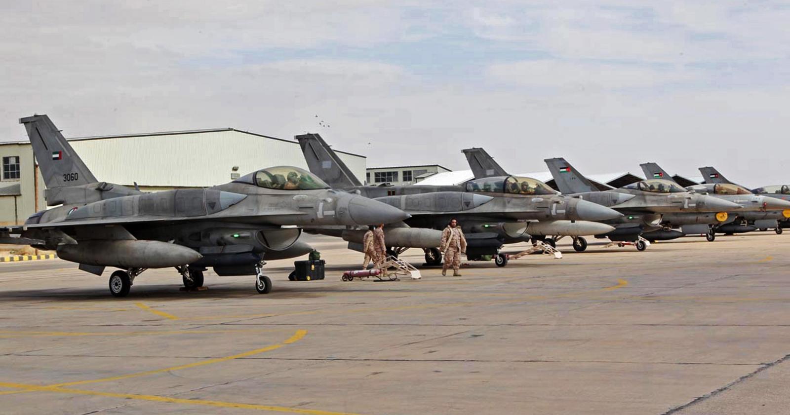 US arms sales to UAE
