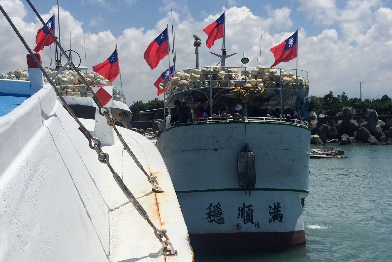 Taiwanese fishermen in South China Sea