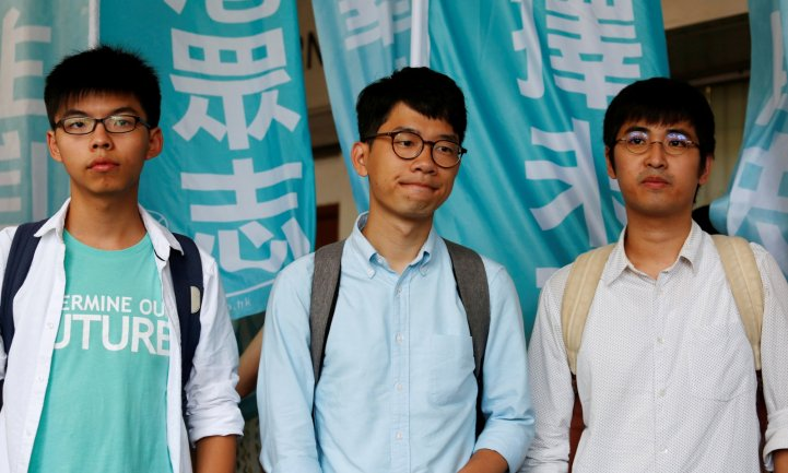 Hong Kong student leaders