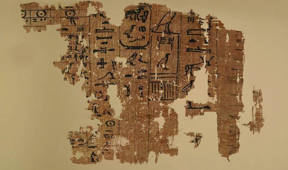 most ancient papyrus