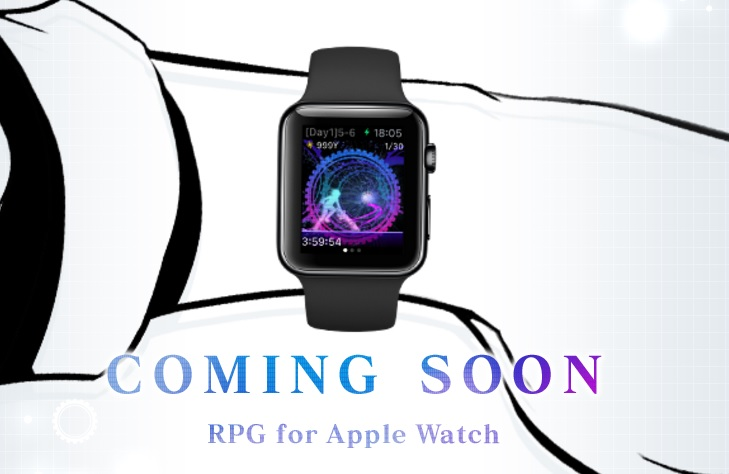 Cosmos Rings Square Enix Apple Watch