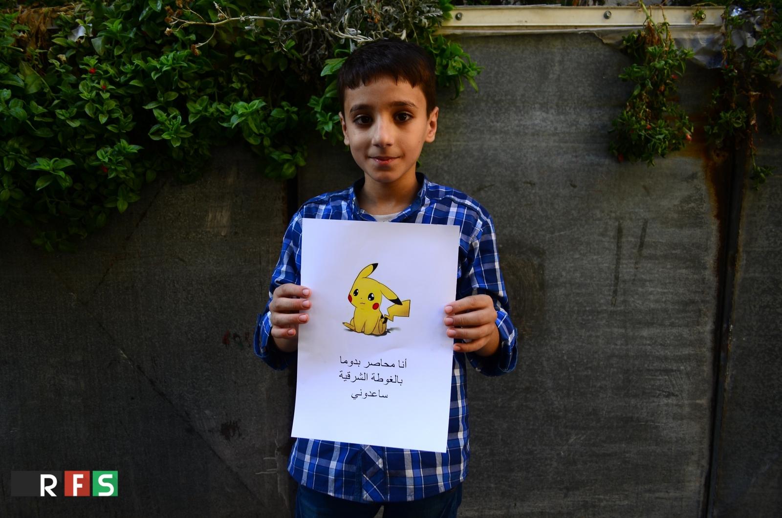 Syrian children use pokemon go for help