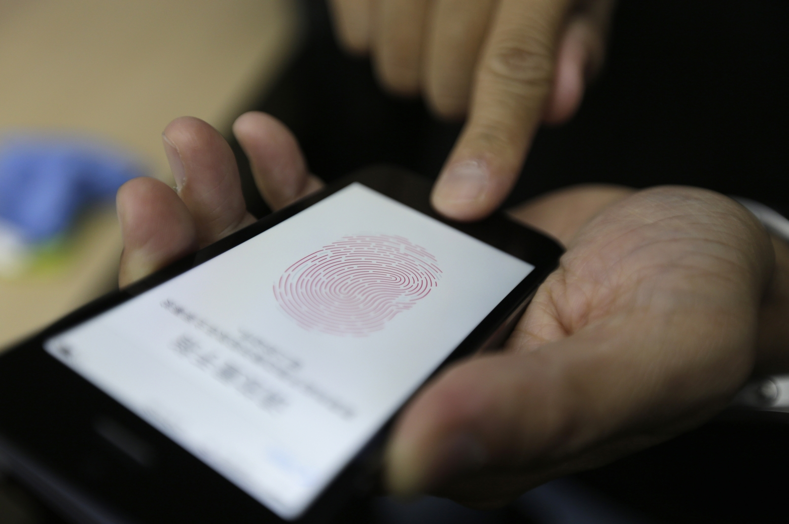 Fingerprint recognition phone