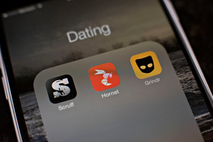 Grindr dating app HIV