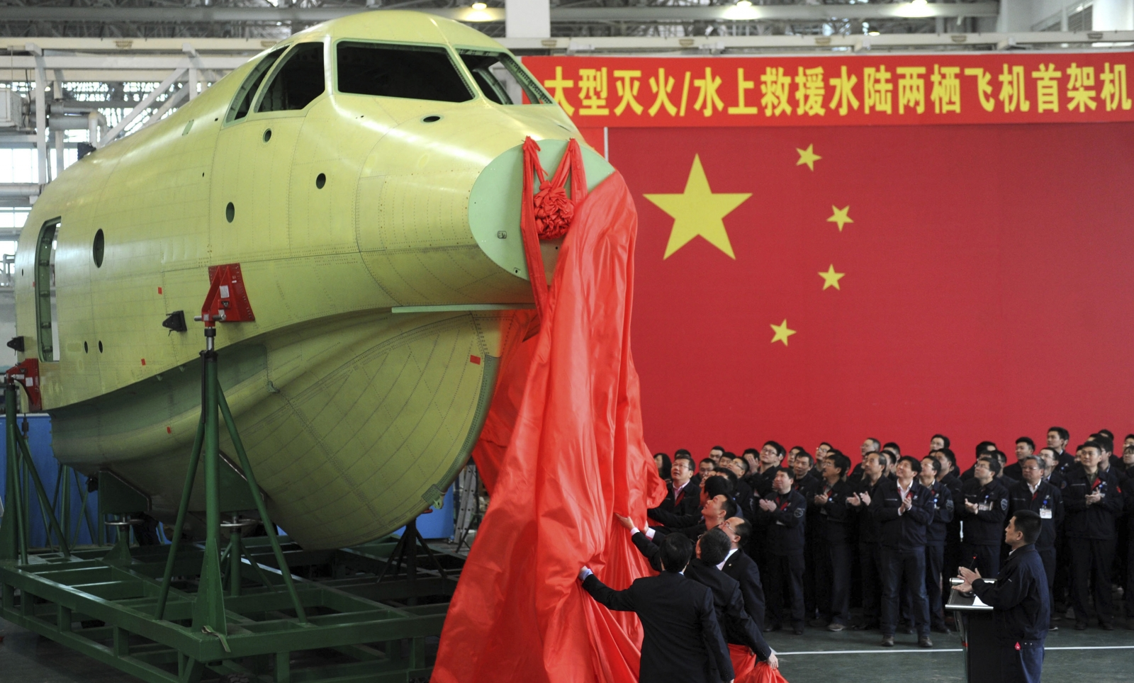 China amphibious aircraft