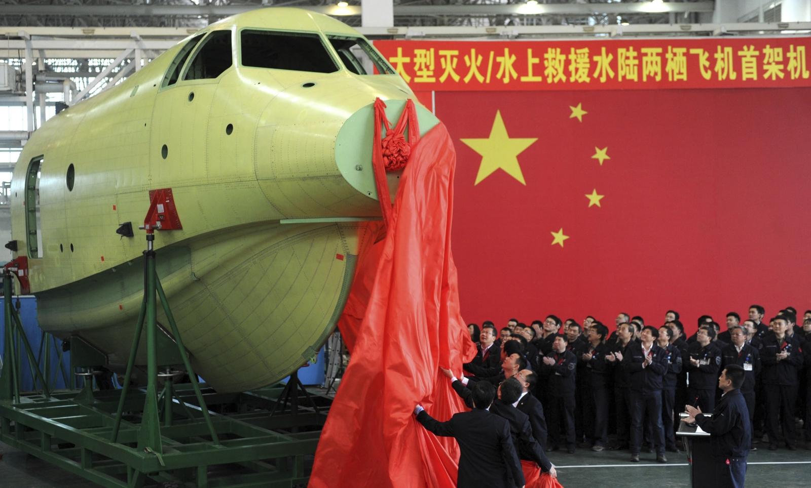 China amphibious aircraft