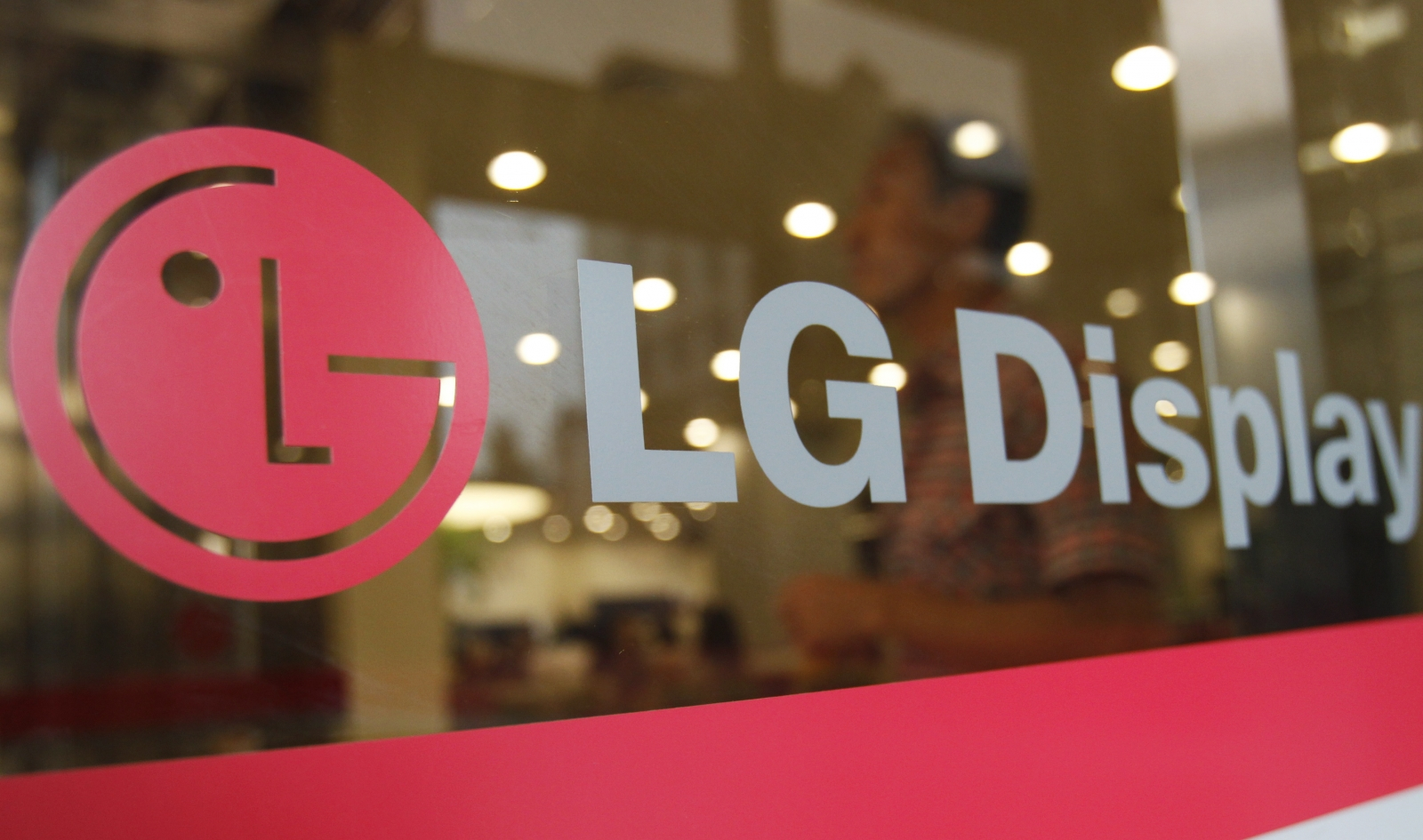 LG Display to invest $1.75bn in OLED