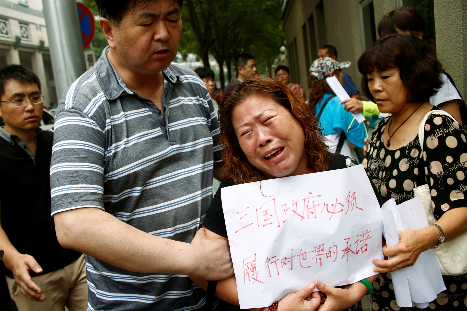 MH370 relatives protest