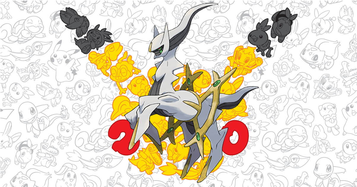 Pokemon 20 Event How To Get Arceus With Last Chance