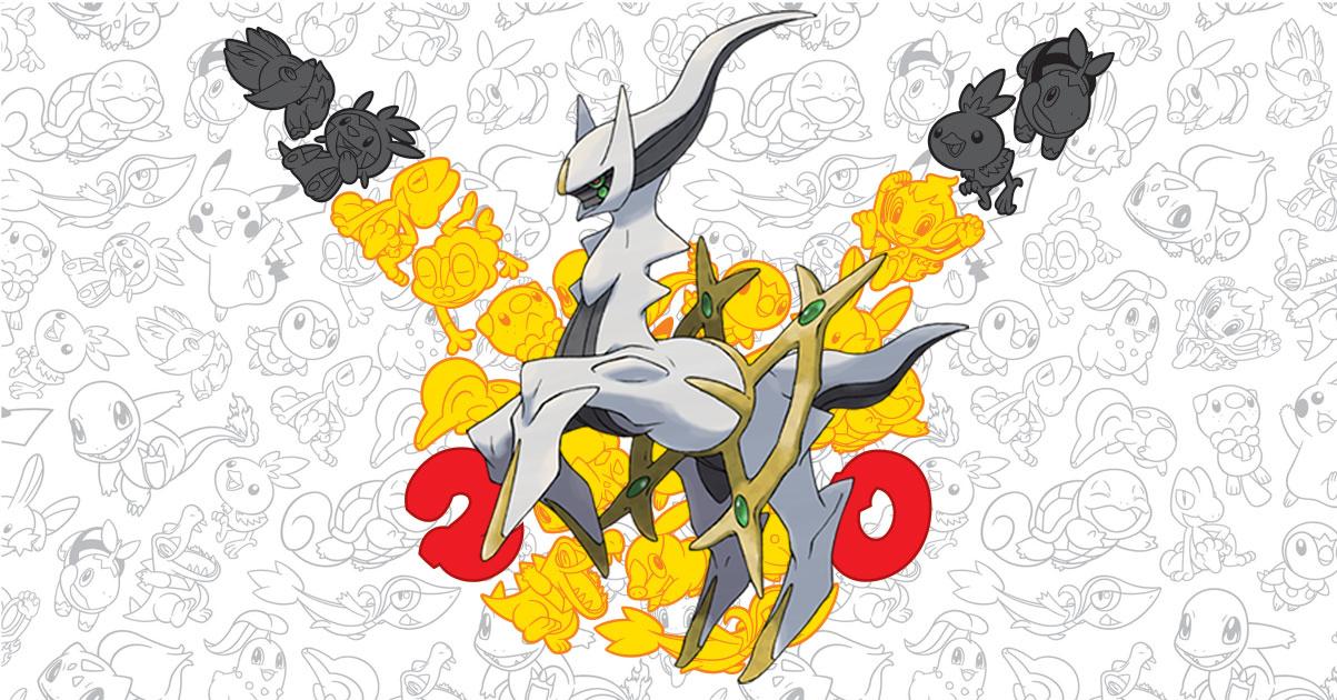 Arceus Pokemon Distribution Event