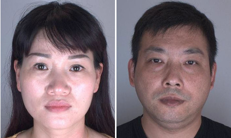 Missing Chinese couple
