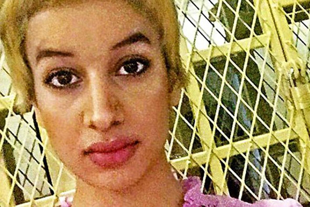 Amina Al-Jeffrey