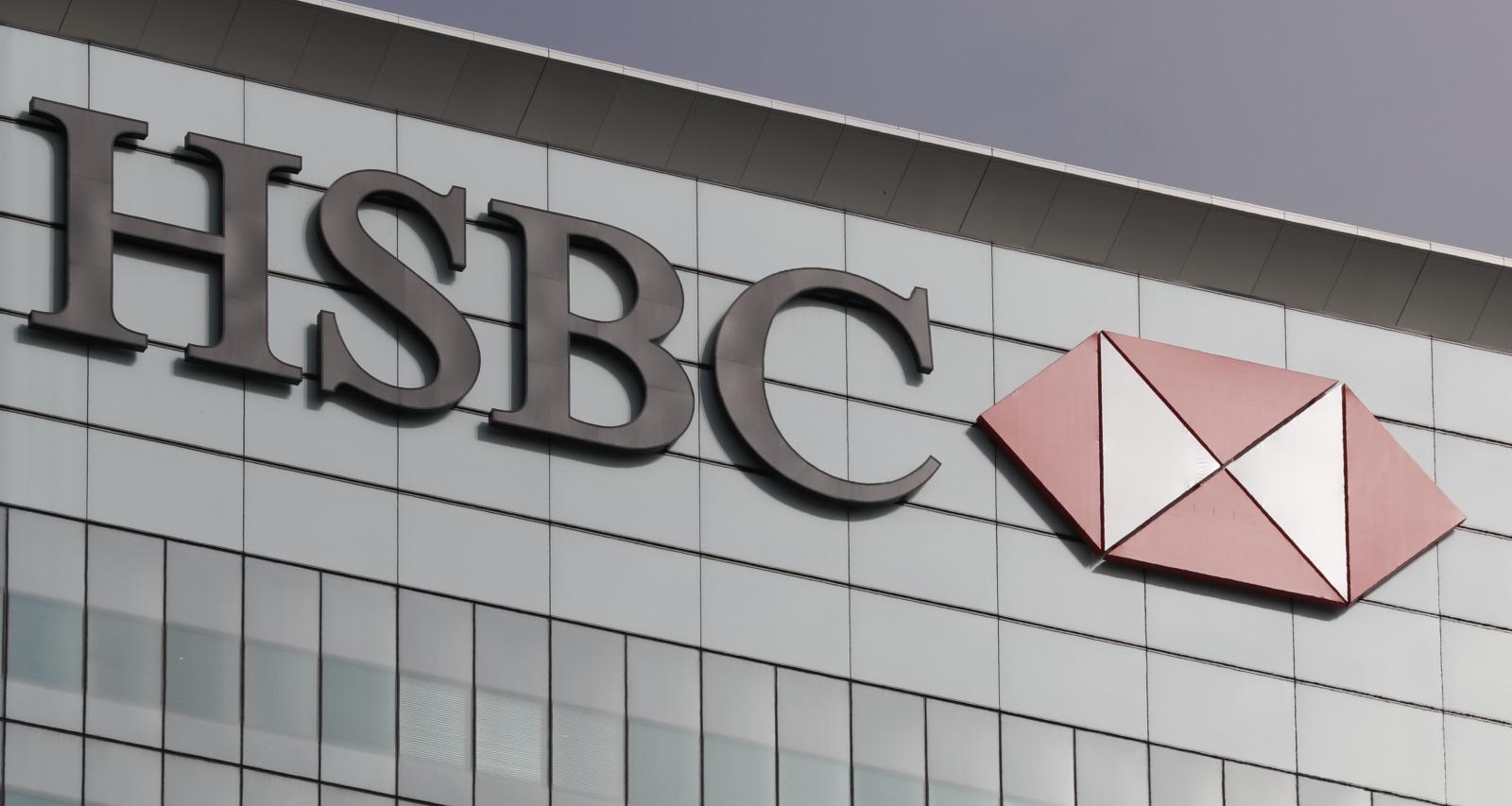 Hsbc Confirms Advisory Mandate On Bumper Saudi Aramco Ipo