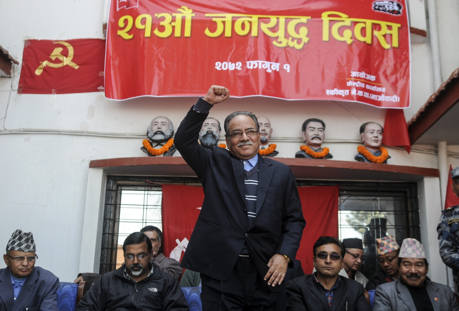 Prachanda - Communist leader