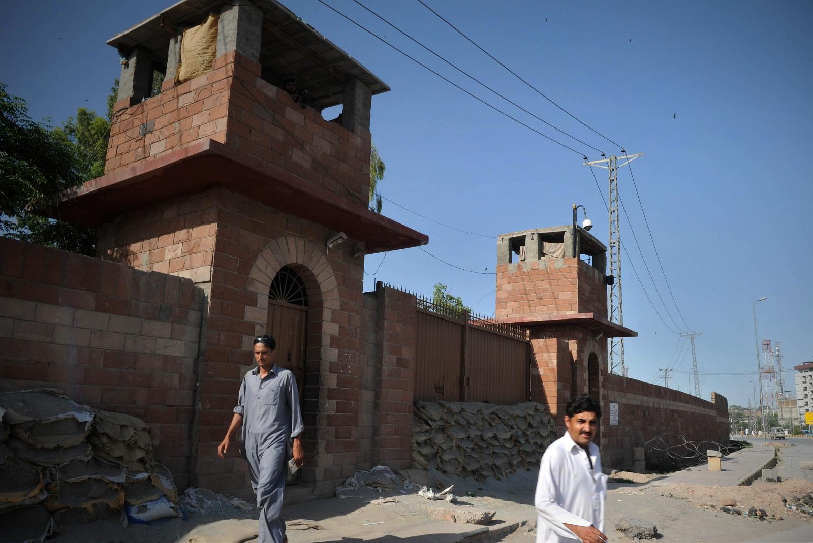 Peshawar Central Jail