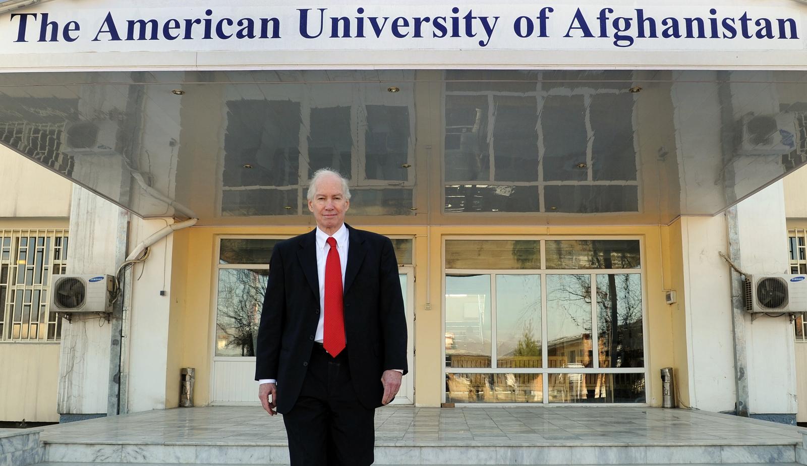 American University of Afghanistan