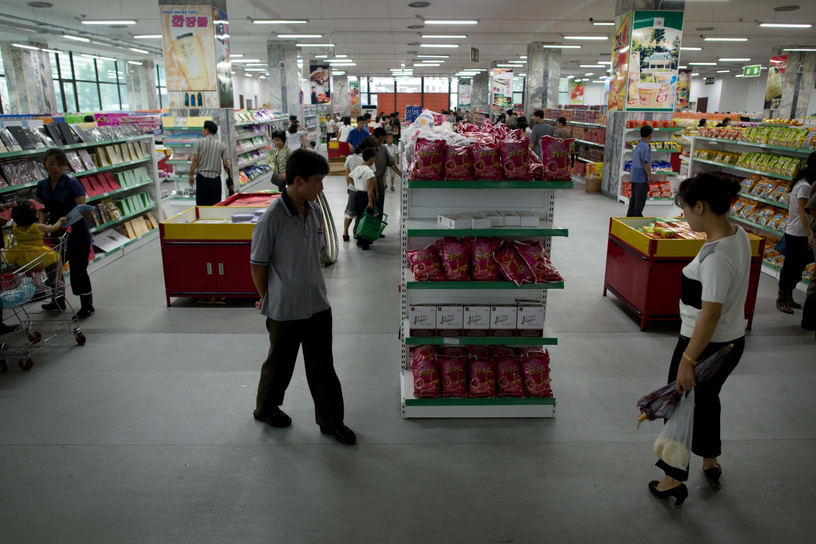 North Korea market