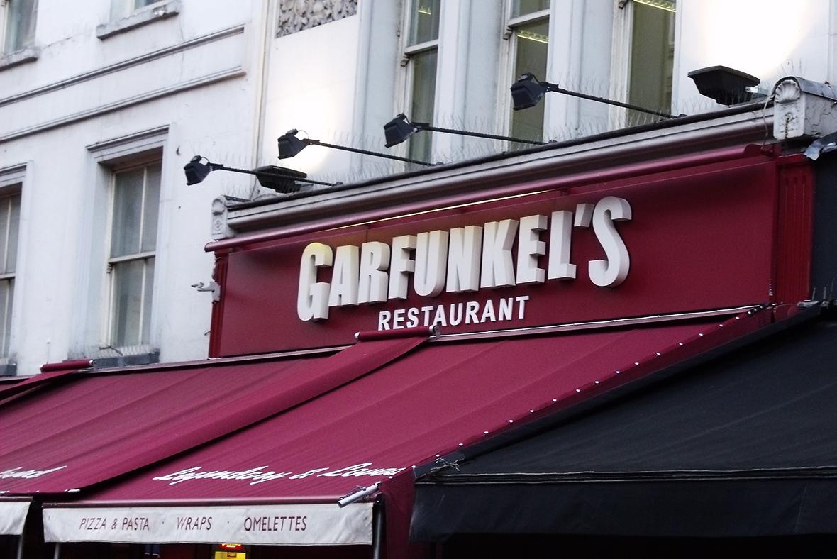 Garfunkel's restaurant