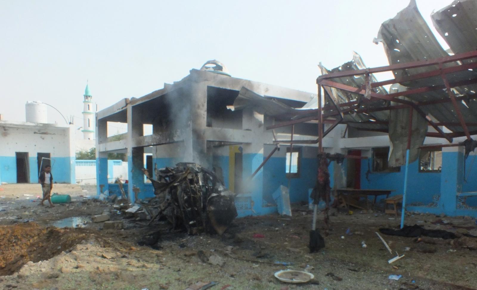 Yemen hospital strike