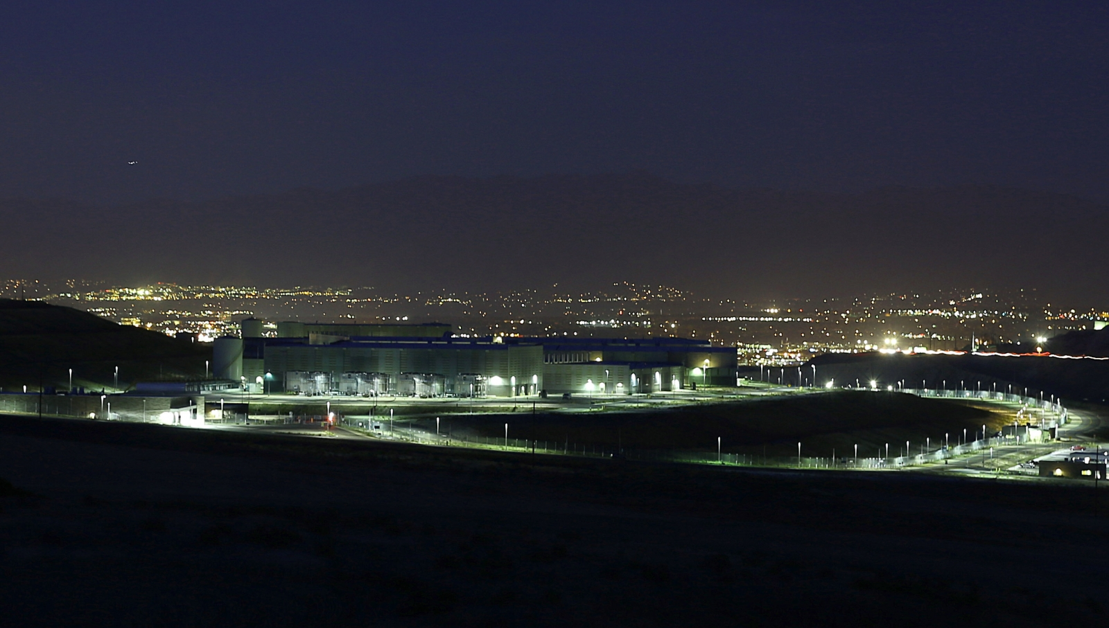NSA Data Centre