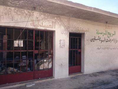 Reih Al Mursla hospital