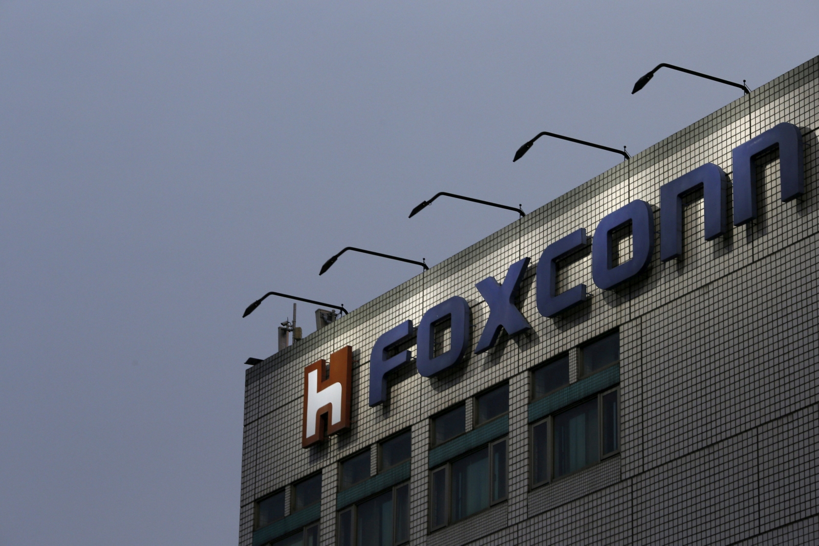 Foxconn employee deaths iPhone