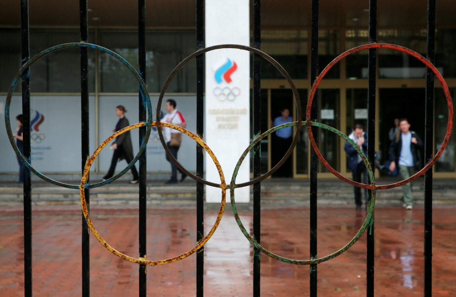 Russian Olympic Committee headquarters