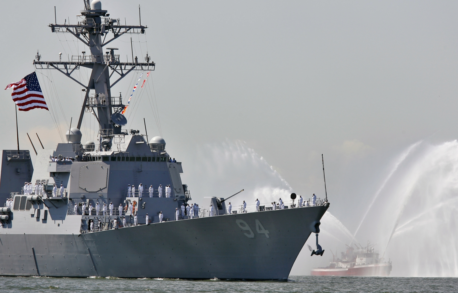 USS Nitze