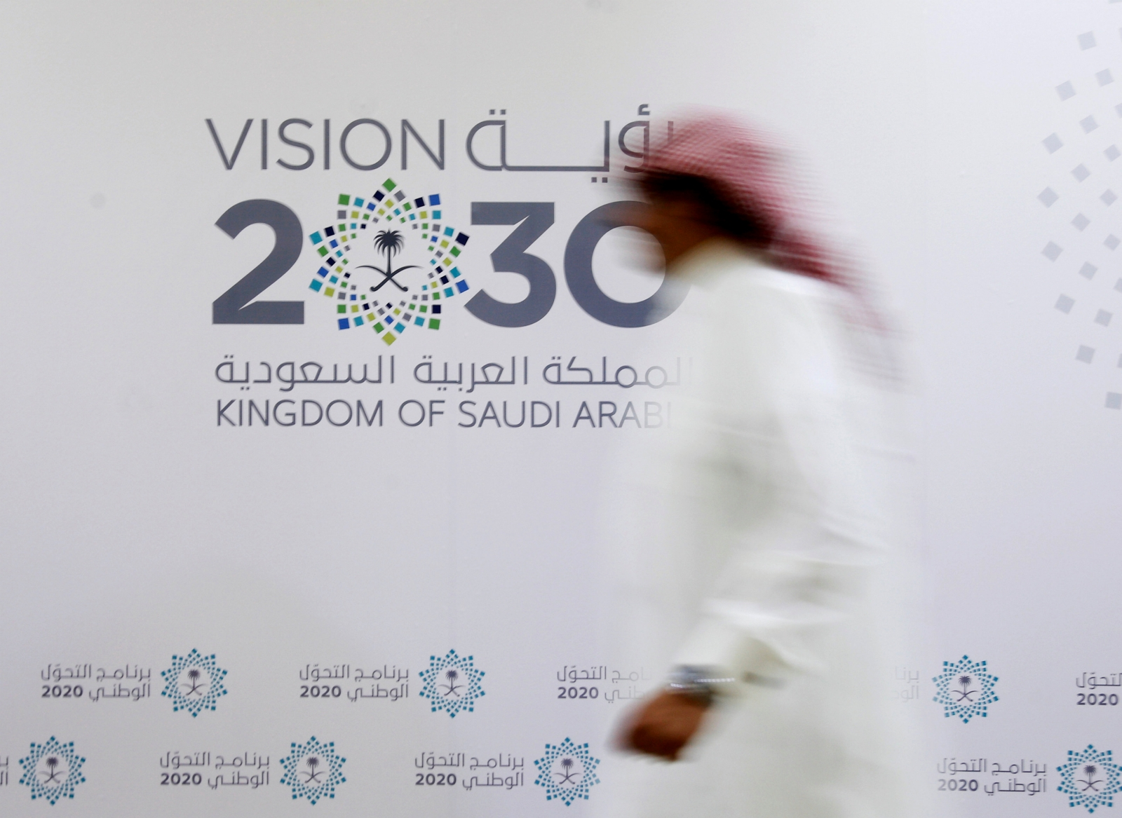 Hope And Change In Saudi Arabia >> Mohammed bin Salman's Vision 2030 is ambitious - but Saudi Arabia's problems are bigger than one man