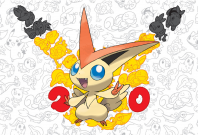 Victini Pokemon Distribution event