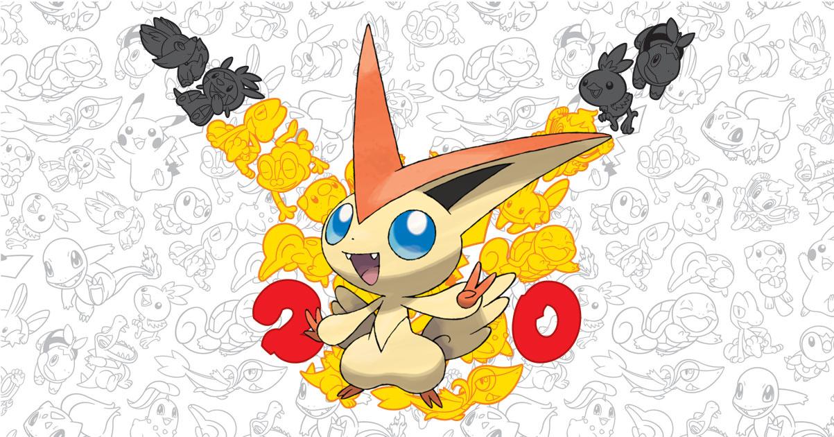 Victini Pokemon Distribution event
