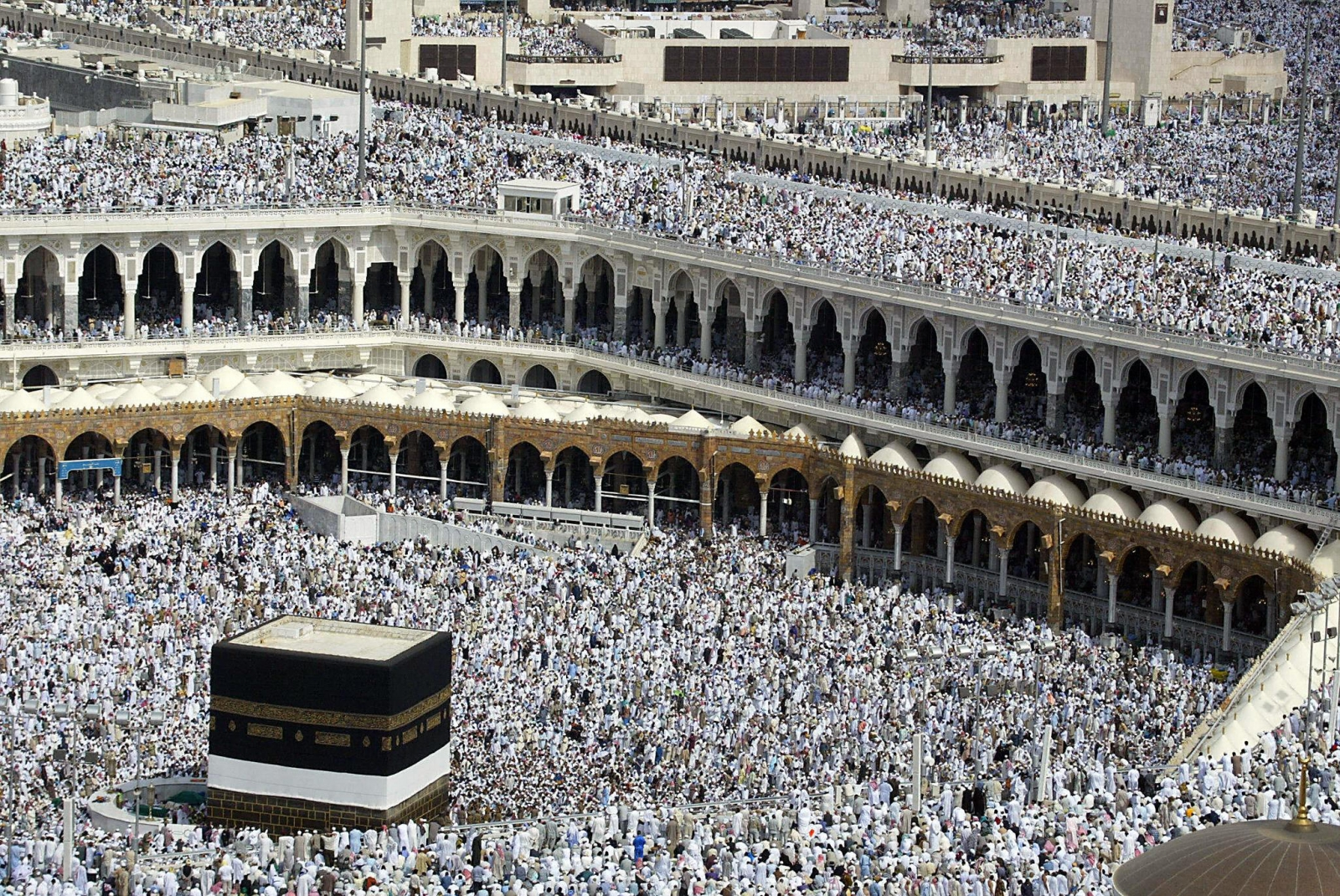 Hajj 2016: When does the Islamic pilgrimage to Mecca begin?