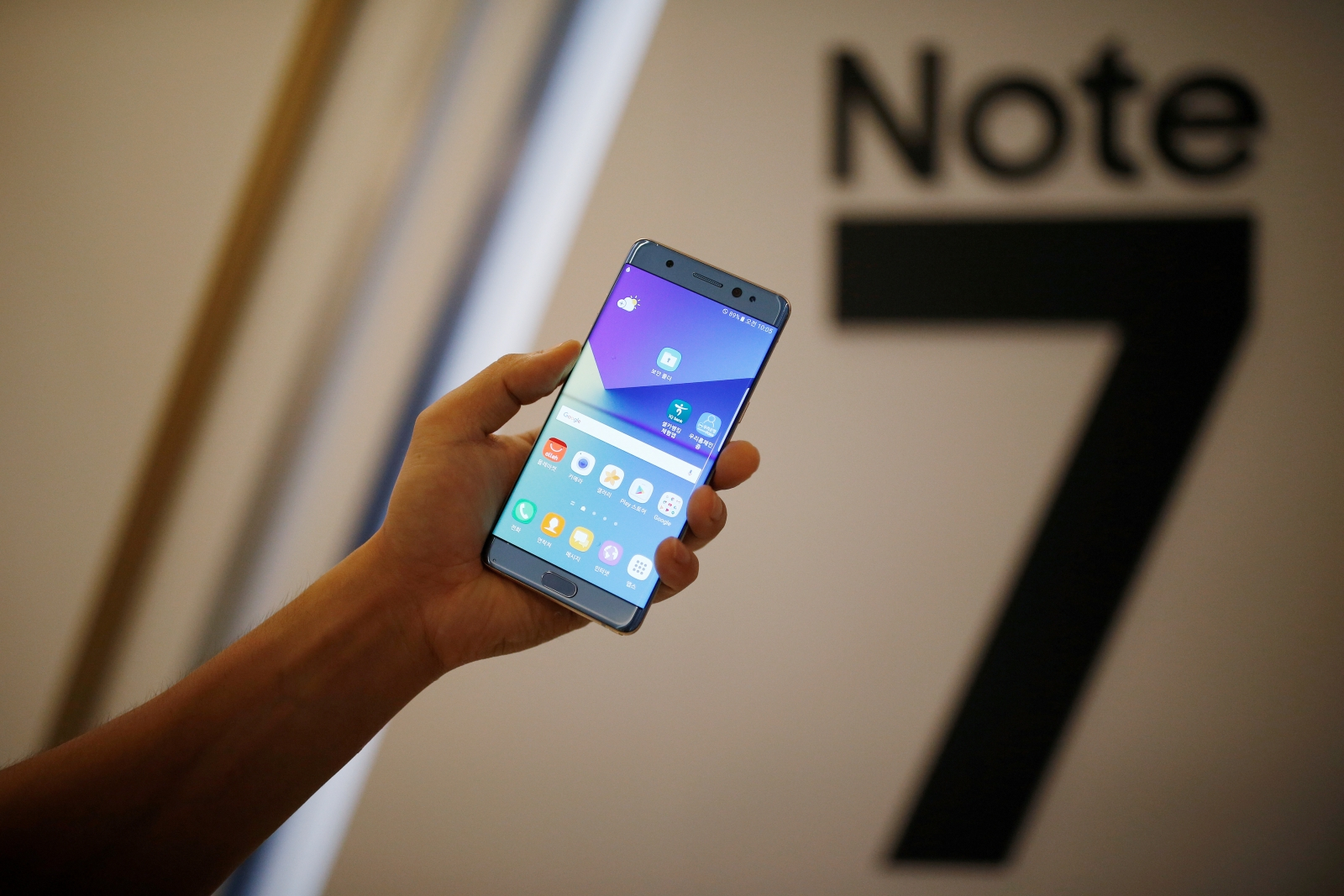 Galaxy Note 7 replacement programme