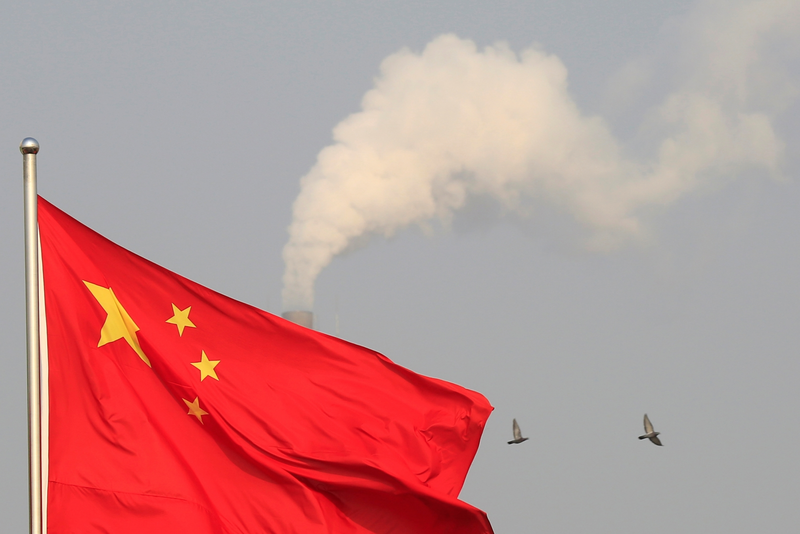 China national flag